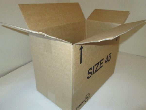 405x235x295-Size-45 - 2S-405x235x295-Size-45