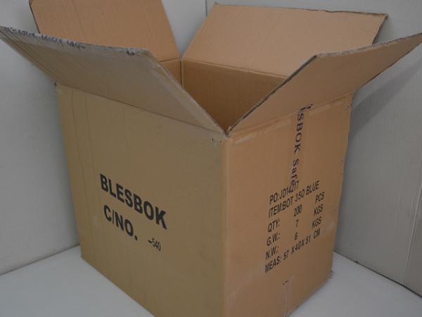 560x400x485-Blesbok-Bot-350 - 2S-560x400x485-Blesbok-Bot-350